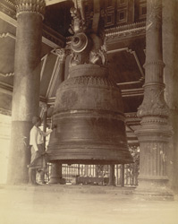 Great Bell, Shwe Dagon Pagoda, Rangoon